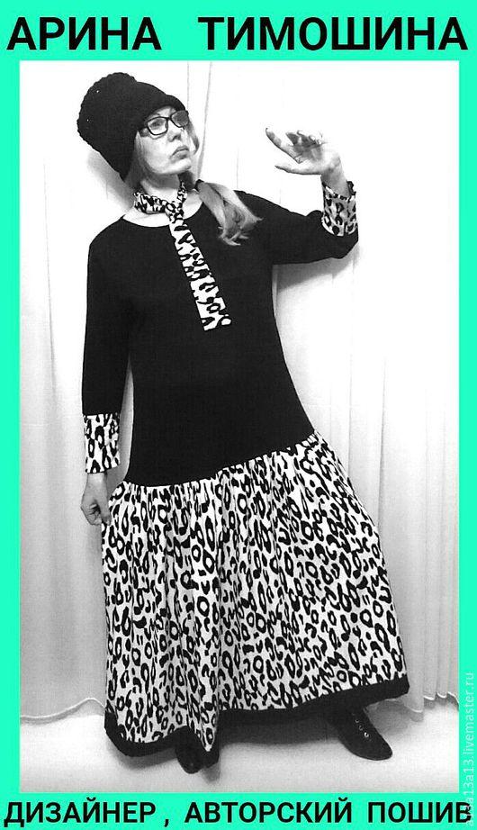 Платья ручной работы. Ярмарка Мастеров - ручная работа. Купить Осень - Зима Платье Э-29. Handmade. Чёрно-белый