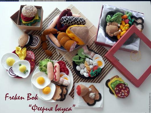 `Феерия вкуса` - здесь я собрала все возможные варианты и сочетания (готовые блюда, завтраки, закуски).   Красиво упаковывается и оправляется прямо  к Вам ! *Стоимость любого сочетания по запросу