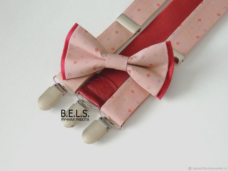 Бабочка + помощи бежево-розового цвета, Подтяжки, Оренбург,  Фото №1