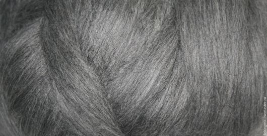 Альпака топс. Цвет серый меланж.  Шерсть альпаки. Шерсть для прядения и валяния.