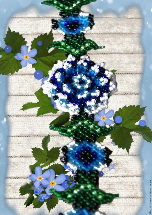 """Браслеты ручной работы. Ярмарка Мастеров - ручная работа. Купить Браслет из бисера """"Небесный цветок"""". Handmade. Синий, браслет синий"""