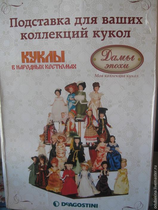 Мебель ручной работы. Ярмарка Мастеров - ручная работа. Купить подставка для коллекции кукол. Handmade. Коричневый, для кукол, дерево