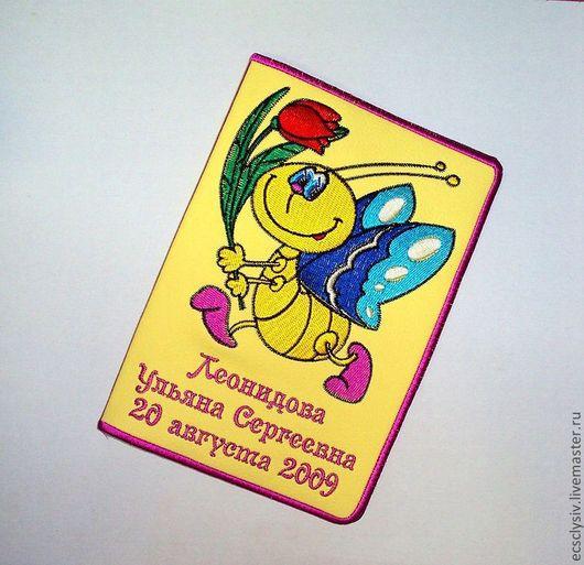 """Обложки ручной работы. Ярмарка Мастеров - ручная работа. Купить Обложка для свидетельства о рождении """"Мотылек"""". Handmade. Обложка на паспорт"""