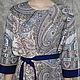 Платье из павловопосадского платка, платье из платка, платье с орнаментом павловопосадский платок, купить платье из платков, платье из платков, платье тёплое, платье миди, платье до колен, платье стил