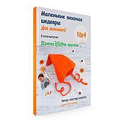 Материалы для творчества handmade. Livemaster - original item elf hat crochet master class pdf MK by crochet. Handmade.