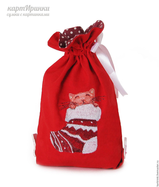 Мешочек для подарка из ткани