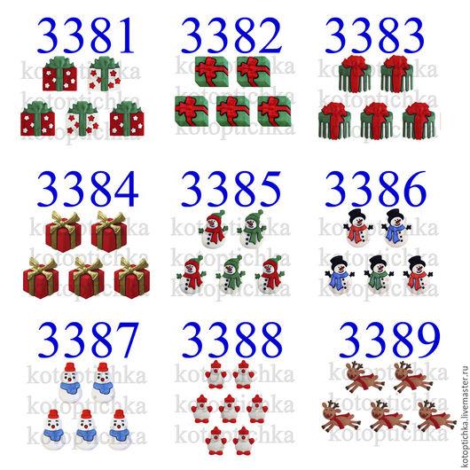 Шитье ручной работы. Ярмарка Мастеров - ручная работа. Купить 33 Пуговицы новогодние: подарок, подарки, снеговик, олень. Handmade.