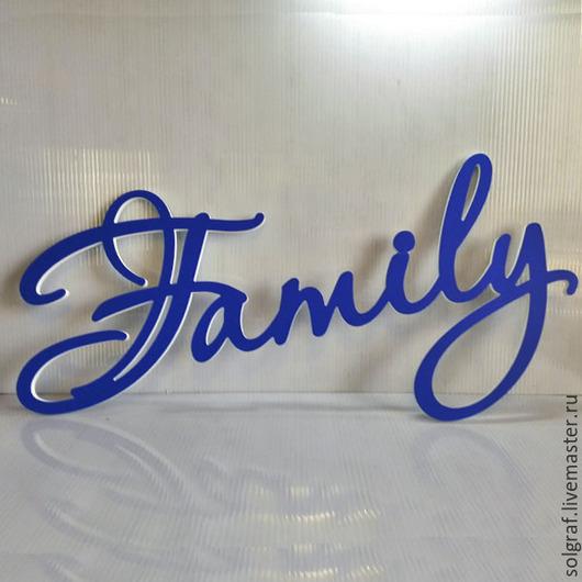 """Интерьерные слова ручной работы. Ярмарка Мастеров - ручная работа. Купить Объёмная надпись """"Family"""""""". Handmade. Разноцветный, буквы из дерева"""