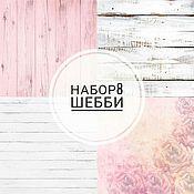 Для дома и интерьера ручной работы. Ярмарка Мастеров - ручная работа НОВИНКА! НАБОРЫ ФОТОФОНОВ. Handmade.