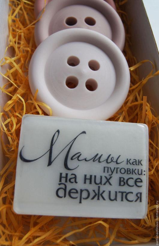 """Подарочные наборы косметики ручной работы. Ярмарка Мастеров - ручная работа. Купить Набор """"Мамы как пуговки..."""". Handmade."""
