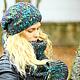 Комплект вязаный шарф и шапка, длинный шарф, шерстяной шарф, купить шарф, купить шапку, вязаные головные уборы Iris d`or