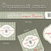 Дизайн ручной работы. Ярмарка Мастеров - ручная работа Дизайн: Логотип. Фирменный стиль.. Handmade.