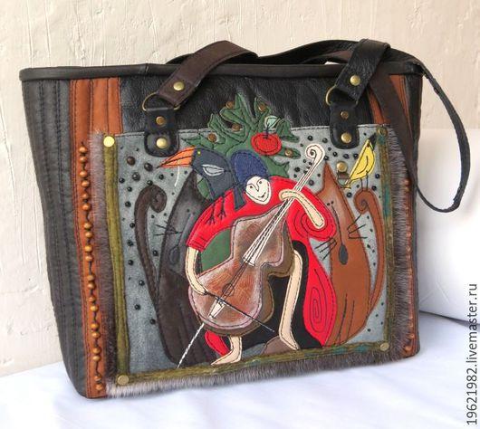 Женские сумки ручной работы. Ярмарка Мастеров - ручная работа. Купить сумка Я ВАМ СЫГРАЮ НА ВИОЛОНЧЕЛИ (аппликация из кожи). Handmade.