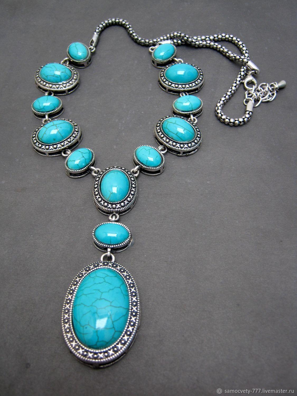 Beautiful decoration'Turquoise', Necklace, Feodosia,  Фото №1