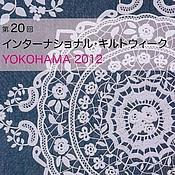 Материалы для творчества ручной работы. Ярмарка Мастеров - ручная работа Японская книга-каталог YOKOHAMA 2012. Handmade.