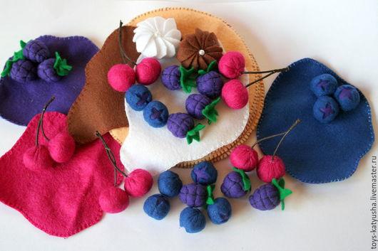 """Развивающие игрушки ручной работы. Ярмарка Мастеров - ручная работа. Купить Игровой фетровый набор """"Сладкий завтрак с лесными ягодами"""". Handmade."""