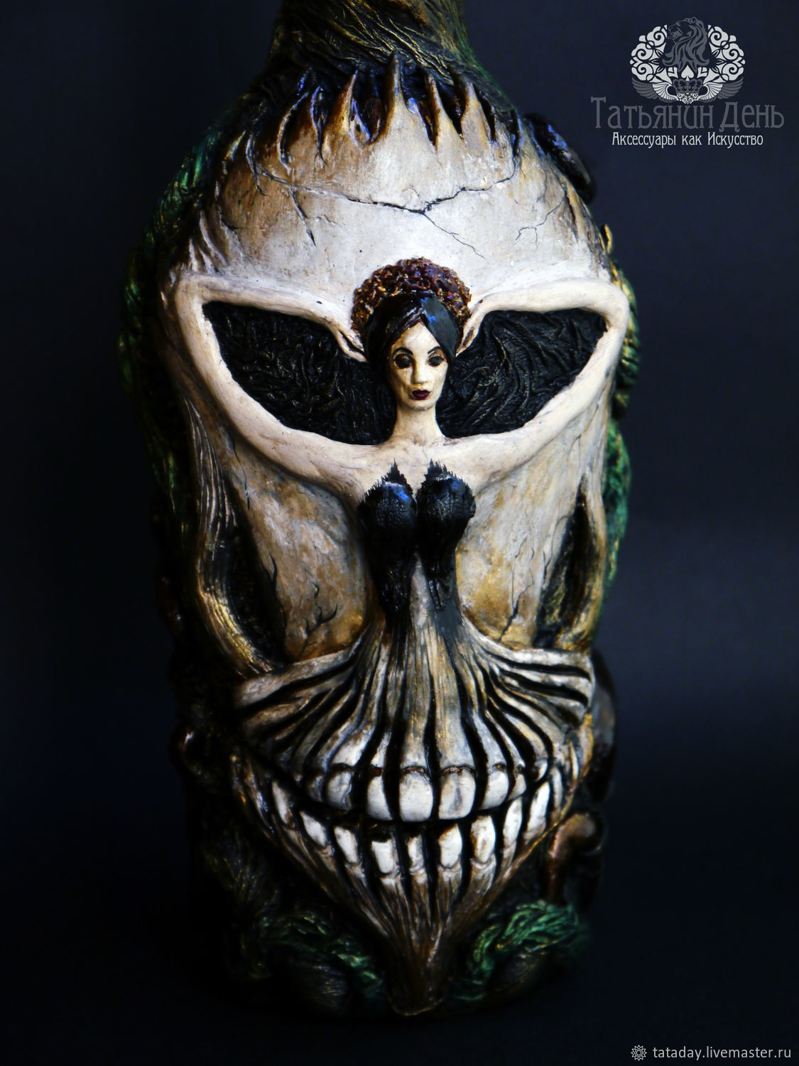 'Ballerina skull'. Gift bottle and chest, Christmas gifts, St. Petersburg,  Фото №1