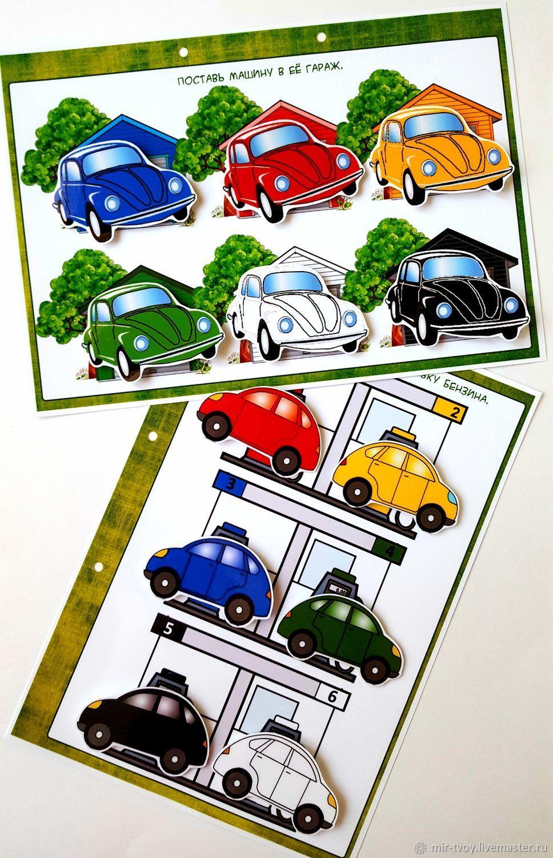 Изучаем цвета - Машинки, Техника роботы транспорт, Хабаровск,  Фото №1