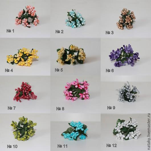 №1 оранжевый №2 светло-голубой №3 золотой №4 желтый №5 кремовый №6 пурпурный №7 красный №8 розовый №9 серебристый №10 зеленый №11 голубой №12 белый
