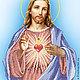 Спаситель Иисус Христос.