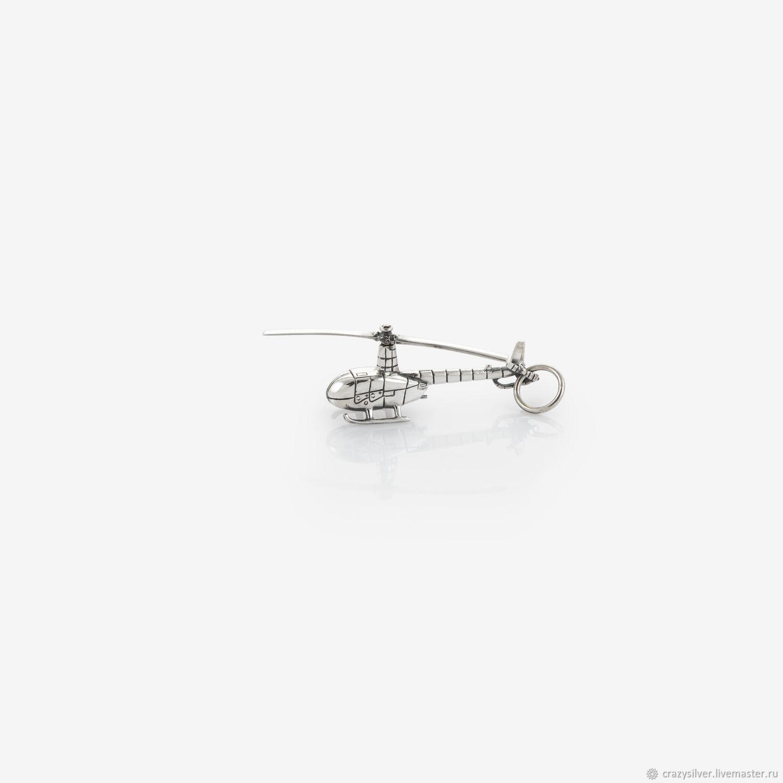 Вертолёт Robinson R44. CRAZY SILVER ™. Кулон ручной работы из серебра 925, максимальная детализация, масштабная копия 1:1635, с вращающимся винтом, легендарного многоцелевого четырехместного в