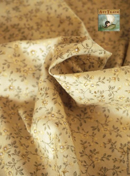 """Шитье ручной работы. Ярмарка Мастеров - ручная работа. Купить 100% хлопок, Корея """"Бежевый с цветочками"""". Handmade. Ткань"""