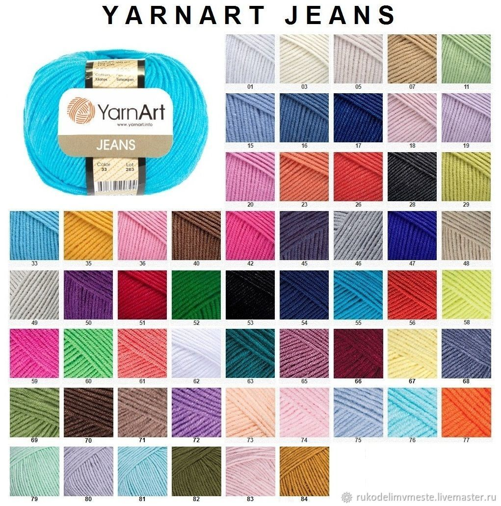 a7068402a820 Вязание ручной работы. Ярмарка Мастеров - ручная работа. Купить Пряжа  YarnArt Jeans. Handmade