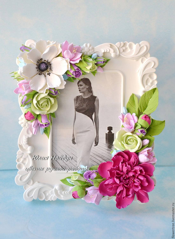 Фоторамка цветок своими руками фото 913