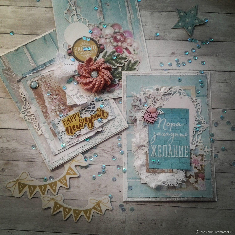 открытки ручной работы набор выбрать материалы