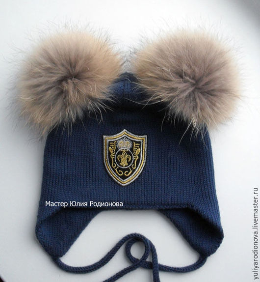 Шапки и шарфы ручной работы. Ярмарка Мастеров - ручная работа. Купить Зимняя шапка для мальчика. Handmade. Тёмно-синий, однотонный