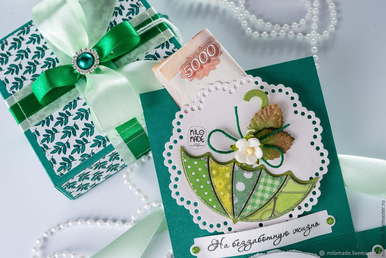 идеи открытки для денег внешний