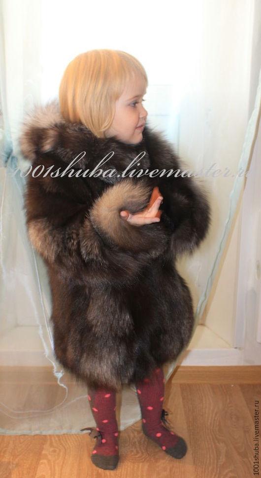 Детская шуба из чернобурки,длина по спинке 50 см,с капюшоном,на молнии, сошьем на любой возраст. Пошив под заказ, по индивидуальным меркам ребенка, длина и модель любая.