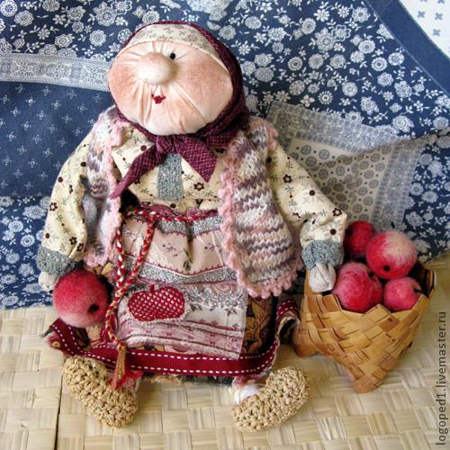 Народные куклы ручной работы. Ярмарка Мастеров - ручная работа. Купить Бабуля с яблоками (народная кукла). Handmade. Народная кукла