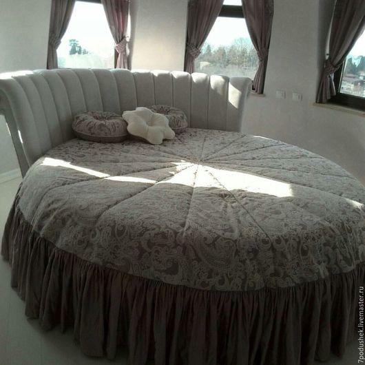 Стильное постельное белье и отдельные предметы  для круглых кроватей любых размеров