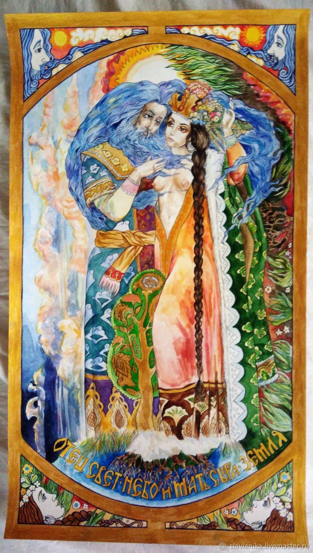 Отец Небо и Мать Земля. Картина, Статуэтки, Москва, Фото №1