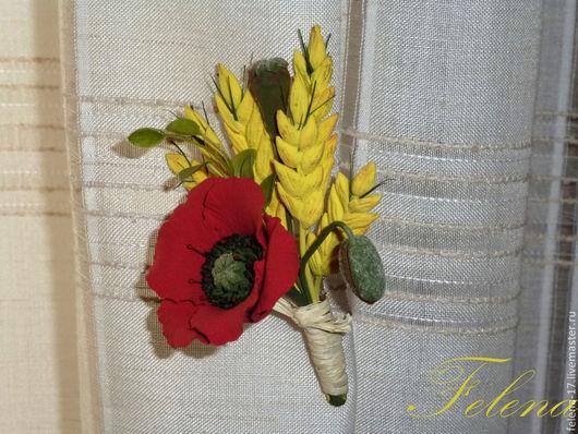 Необычная брошь украсит Ваш наряд или станет оригинальным подарком.