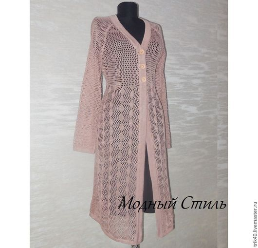 Пиджаки, жакеты ручной работы. Ярмарка Мастеров - ручная работа. Купить платье-кардиган удлиненный. Handmade. Бежевый, платье ажурное