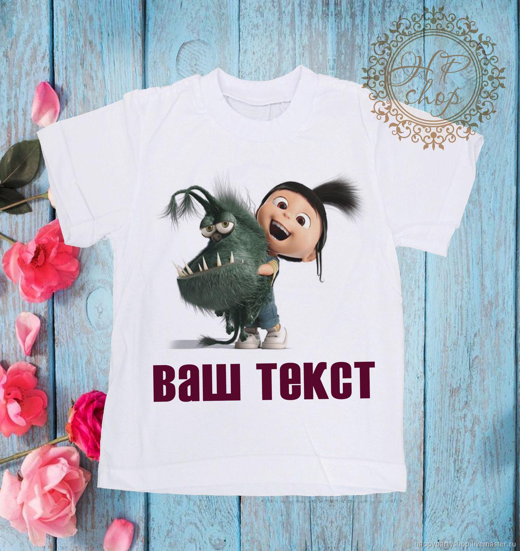 Детская футболка с вашим текстом