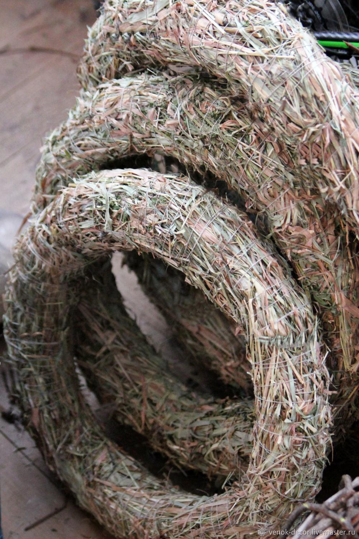 Основа из сена для венков D 50 см, Материалы для флористики, Москва, Фото №1