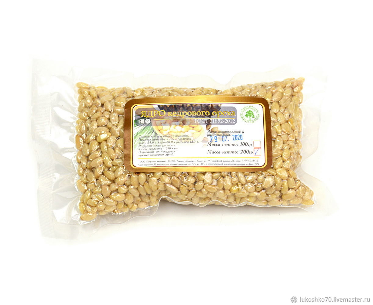 Pine nut kernel 200 g. Nut without shell, Cooking Supplies, Tomsk,  Фото №1