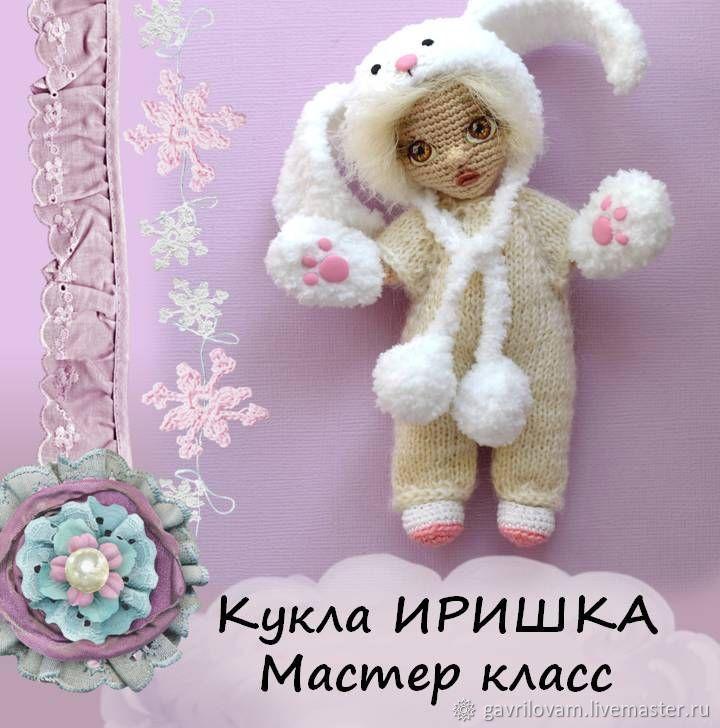 Кукла Иришка в костюме зайки Мастер класс, Схемы для вязания, Дзержинск,  Фото №1