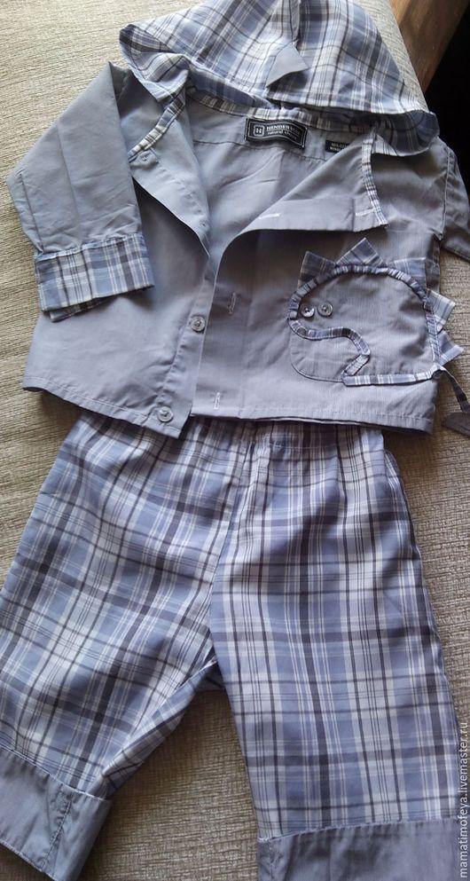 Этот костюмчик не продается, его уже износил мой сын. А для вас можно сделать еще лучше, наверняка в вашем шкафу завалялась парочка подходящих качественных вещичек, вышедших из употребления.