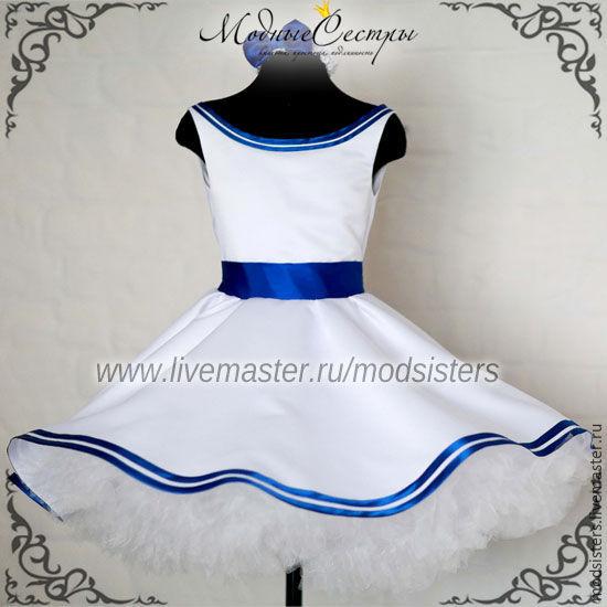 Платье морячки для девочки