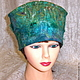 Шапка валяная, шапочка валяная, шапочка ручной работы, купить шапку, войлочная шапочка Горбунова Оксана `Evolet`
