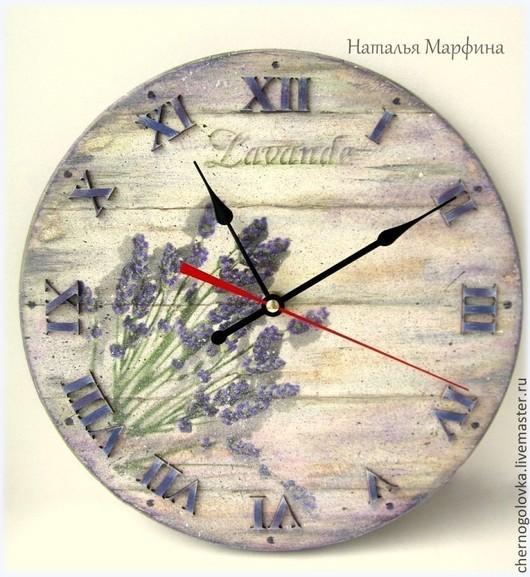 Часы `Lavander` .Подарки от Феи.Ярмарка Мастеров.