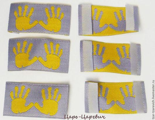 Упаковка ручной работы. Ярмарка Мастеров - ручная работа. Купить Hand Made этикетка жаккардовая вшивная. Handmade. Желтый