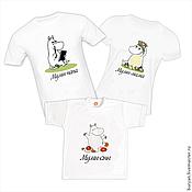 Футболки ручной работы. Ярмарка Мастеров - ручная работа Семейный комплект футболок Муми-тролль, Микки Маус. Handmade.