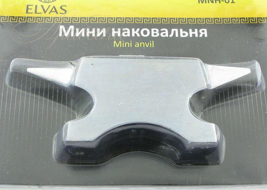 Наковальня шперак для бижутерии и ювелирных изделий Elvas (Китай)