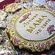 Кулинарные сувениры ручной работы. Ярмарка Мастеров - ручная работа. Купить Пряничный набор Подарок для мамы. Handmade. Пряничный набор