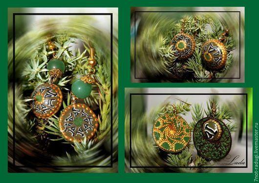 """Серьги ручной работы. Ярмарка Мастеров - ручная работа. Купить Серьги """"Велес"""". Handmade. Золотой цвет, зеленый, велес"""